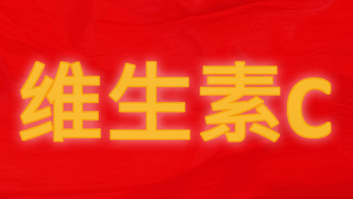 Preventing-Treating-Flag